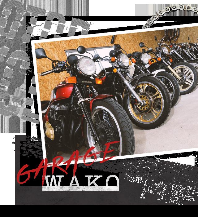 sp_top_garage_wako_img